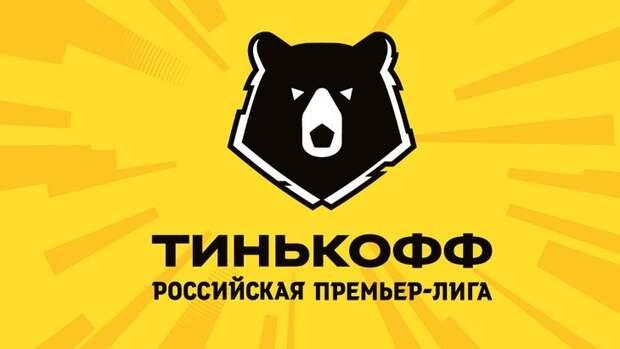 Изменено время начала матча 29 тура РПЛ ЦСКА – «Краснодар»