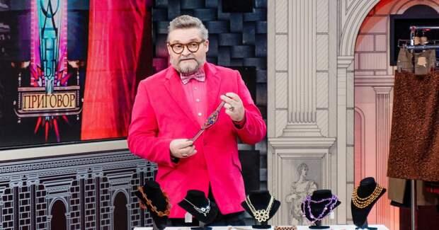 Ведущий «Модного приговора» назвал самые популярные выпуски шоу