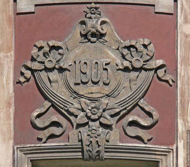 Доходный дом Гаугера на улице Маяковского. /Фото:collectionerus.ru