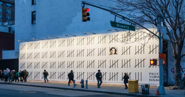 В своей новой работе Бэнкси поддержал художницу из Турции, севшую в тюрьму за «радикальную» иллюстрацию
