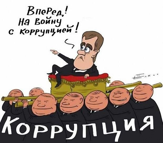 Кудрин фактически признал российскую коррупцию непобедимой
