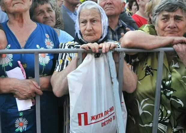 Страна умирающих пенсионеров
