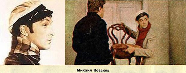 """Фотопробы на роль Остапа Бендера в комедию Л. Гайдая """"12 стульев"""""""