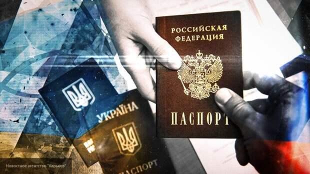 Российское гражданство для жителей Донбасса: как проходит процедура получения паспорта РФ