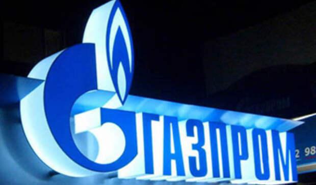 На16% сократил «Газпром» поставки газа вЕвропу вIквартале 2020