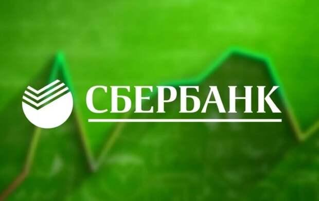 """Чистая прибыль """"Сбербанка"""" по РСБУ за 2020 год сократилась на 7,7%"""