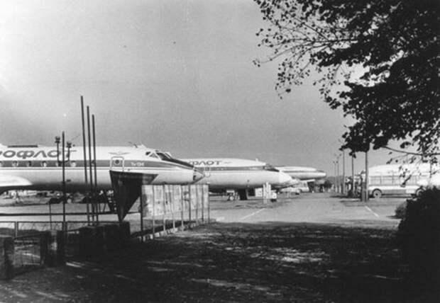 Архивные фотографии КРАТУ ГА