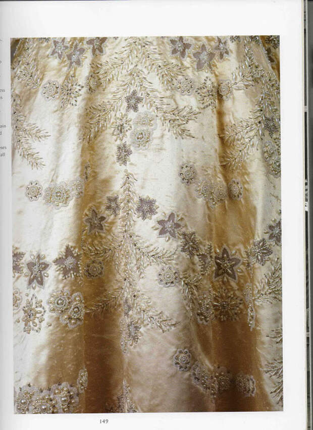 Свадебное платье королевы