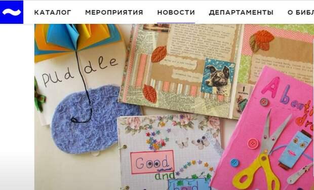 Школьники из Южного Тушина стали призерами городского конкурса детской книги