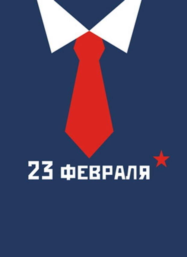 23 февраля - праздник всех мужчин, или только отслуживших в армии? (видео)