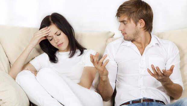 Если вам кажется, что у вас ″злая″ и ″вечно недовольная″ жена, прочтите этот пост