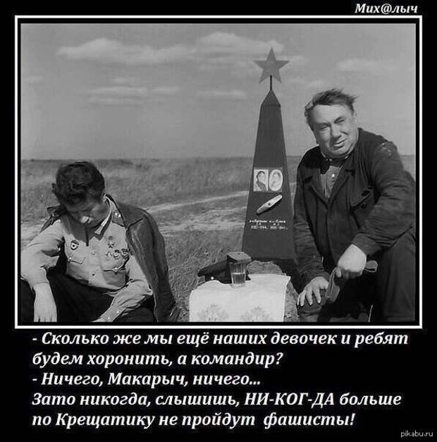 Украинский комик сделал то, что не сделал другой комик в кресле украинского президента
