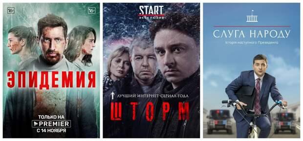 Лучшие российские сериалы 2019 года. Выбор критиков