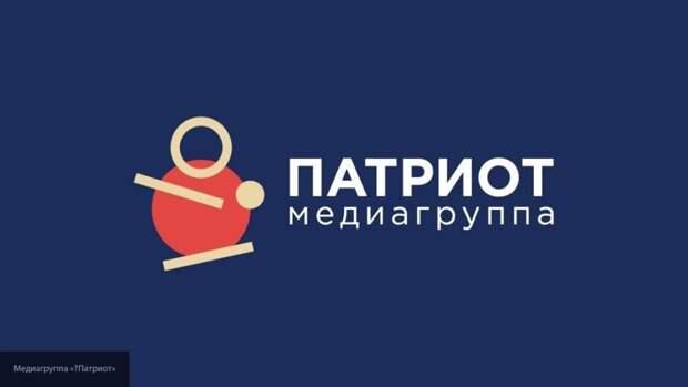 Вмешательство США в дела Белоруссии обсудили за круглым столом в Петербурге