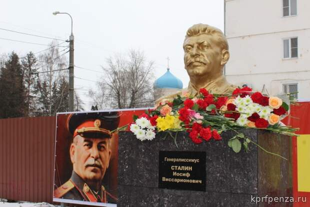 Ответ на открытие Ельцин-центра не заставил долго ждать - открыт первый в России Сталин-центр