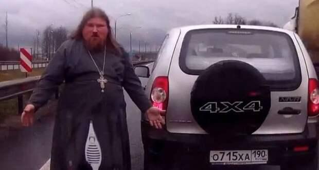 4. Русские автопутешествие, водители