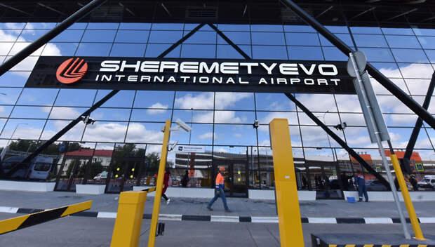 Новый терминал С открылся в аэропорту Шереметьево