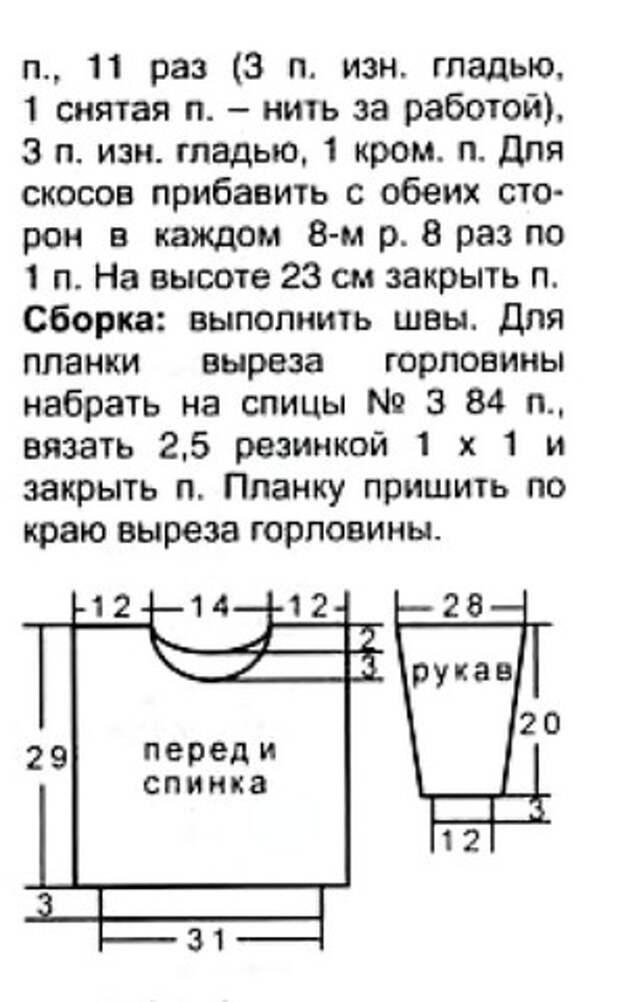 2005-08_9 (297x480, 86Kb)