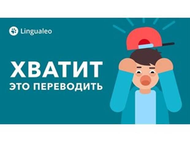 Текст расследования Навального - тупой перевод с английского
