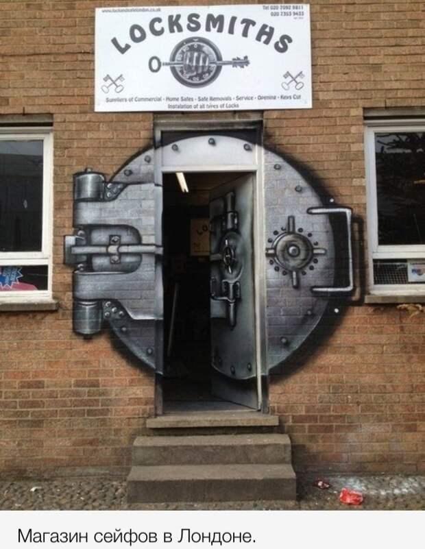 Магазин сейфов в Лондоне