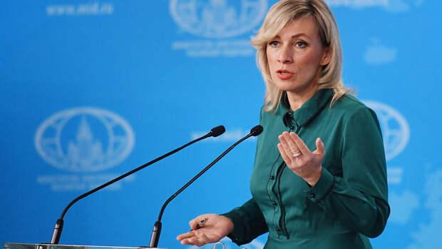 "Захарова прокомментировала слова Зеленского о ""Северном потоке — 2"""