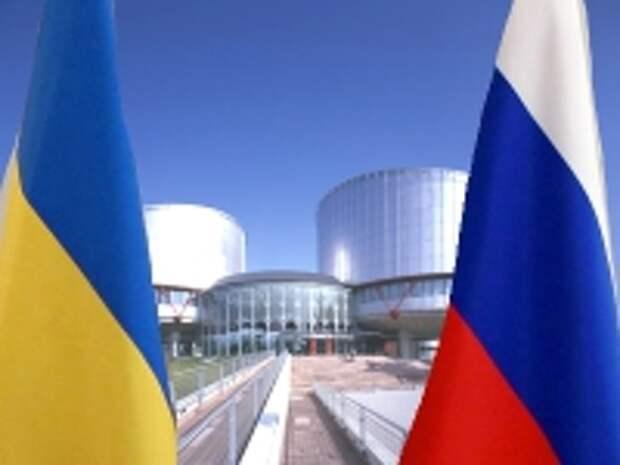 ПРАВО.RU: МИД Украины представил аргументы в суд Лондона по иску о долге в $3 млрд