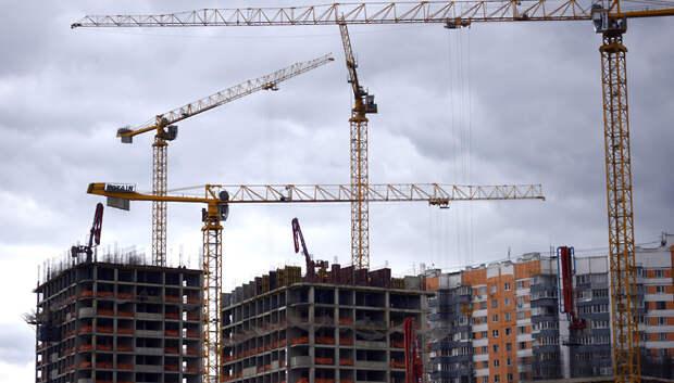 Воробьев: Каждый строящийся дом в Подмосковье взят под жесткий контроль