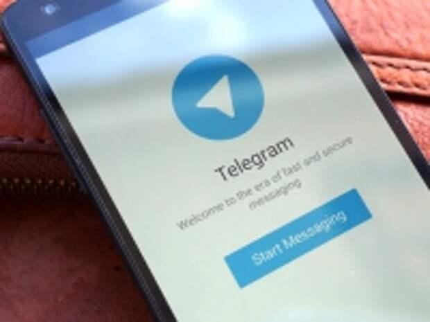 ПРАВО.RU: Право.ru запустило в Telegram сервис бесплатных юридических консультаций