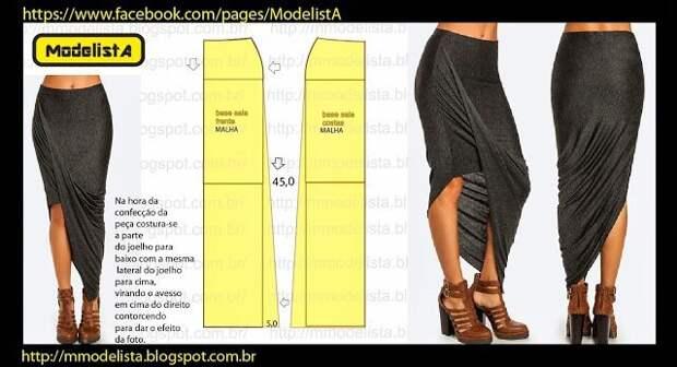 Выкройка креативнейшей юбки Asos
