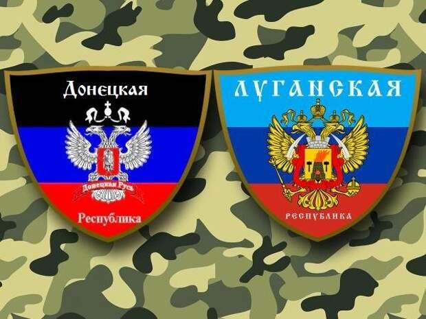 ДНР и ЛНР заявили о желании войти в состав РФ