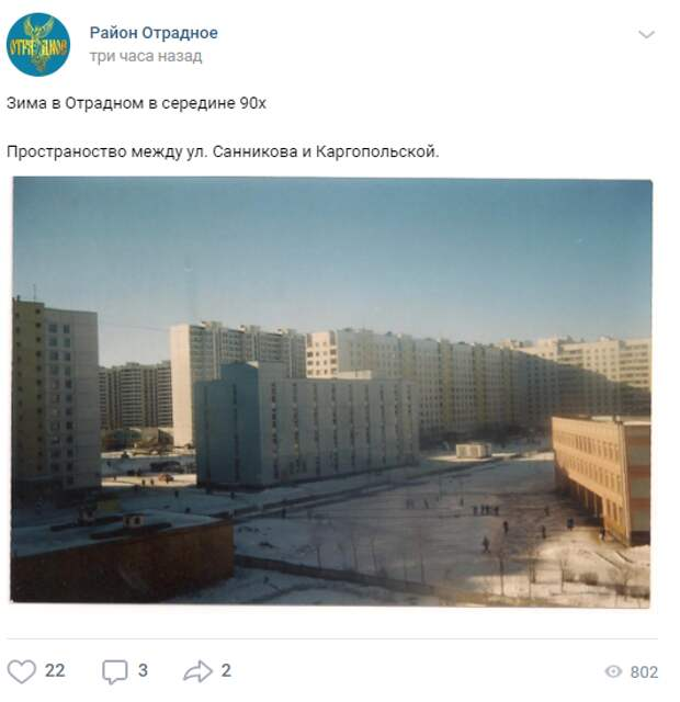 Фото дня: ретро-зима в Отрадном