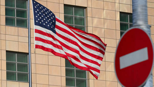МИД РФ опубликовал список ответных санкций против США