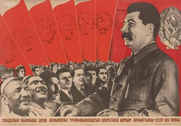 Волки против Сталина, или Почему советская идеология жива в сердцах людей