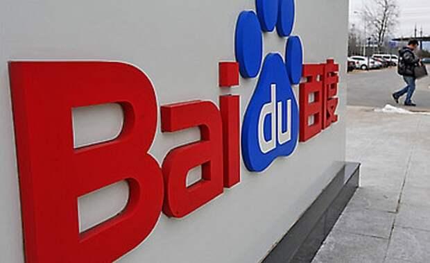 Китайский поисковик Baidu создает свой беспилотник