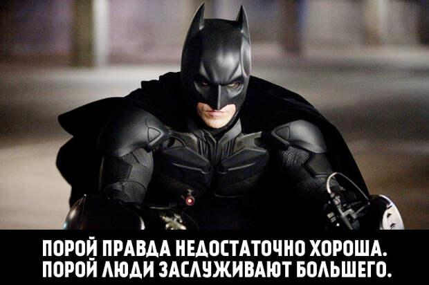 Правила жизни супергероев: 15 всеми любимых цитат