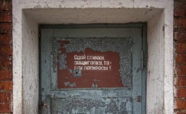 Откровения писателя из США, который первый раз в жизни приехал в Россию