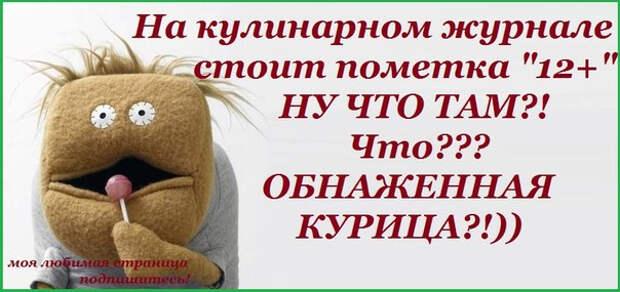 1398712584_frazochki-19 (604x285, 162Kb)
