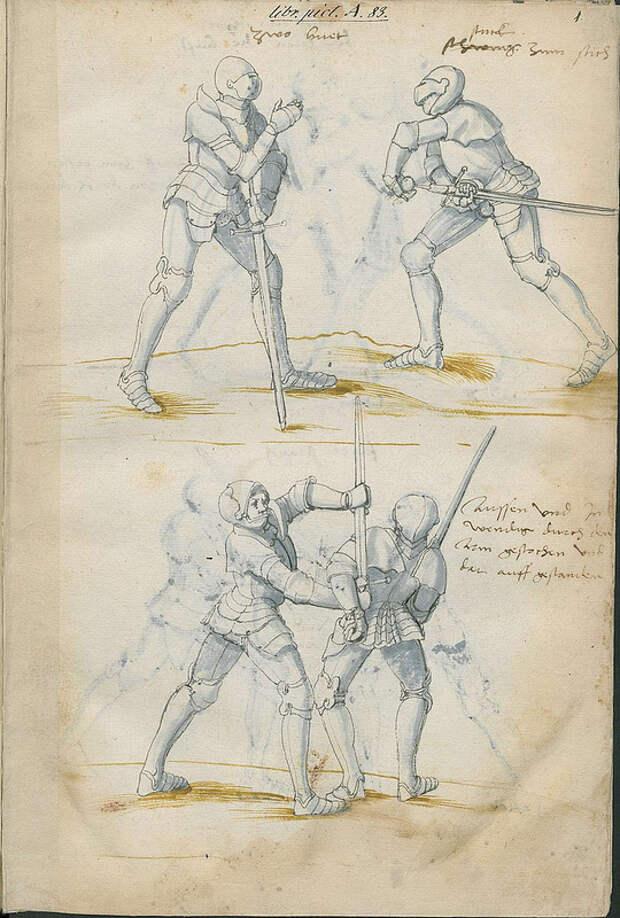 Иллюстрированная рукопись 16 века. Искусство убивать.