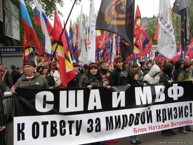 27 Апреля 2009 - Луганский обком ПСПУ / газета ВОСХОД