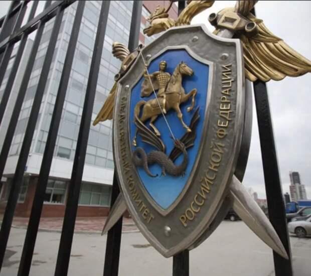 В Челябинской области задержали главу регионального отделения ПФР по делу о взятках