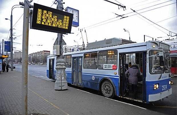 Столичный общественный транспорт получит бесплатный Wi-Fi