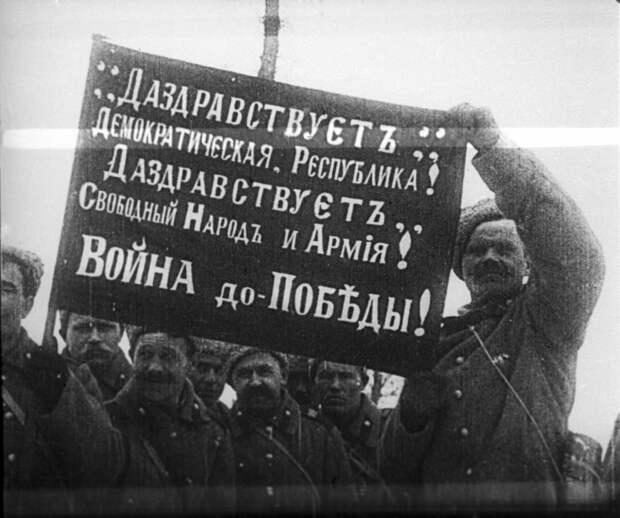 Украденная победа: могла ли Россия победить в Первой мировой?