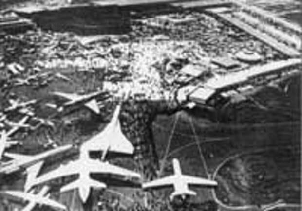 Парижский авиасалон 1973 года
