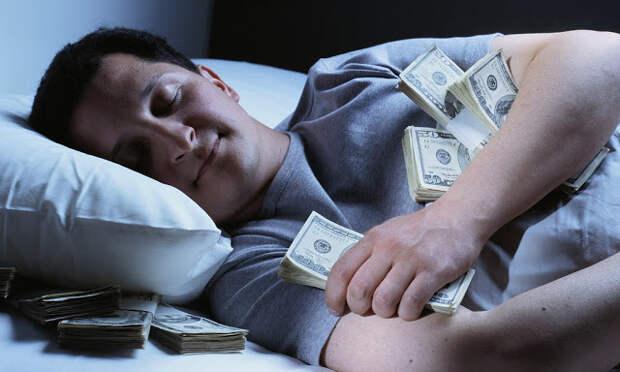 Деньги во сне: к чему снятся деньги?