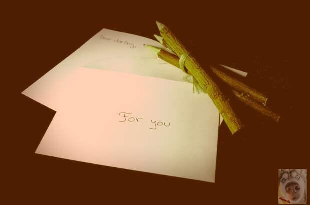 Письмо ему