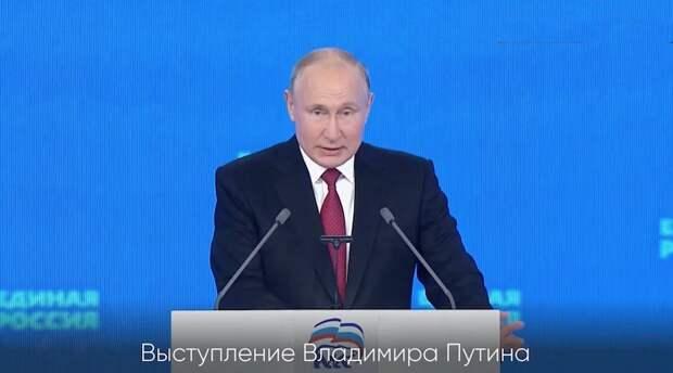 Путин отказался от Медведева во главе списка «Единой России»