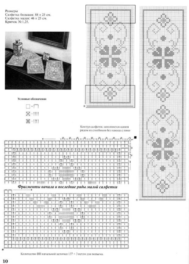 file2 (39) (500x700, 219Kb)