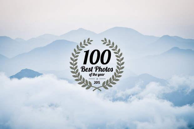 Фотопремия 35PHOTO.Awards — 100 Best Photos of the year 2015