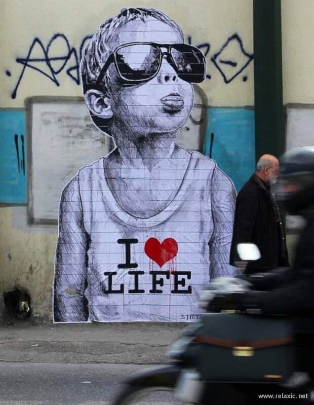 Стрит арт со всего мира-3 (31 фото)