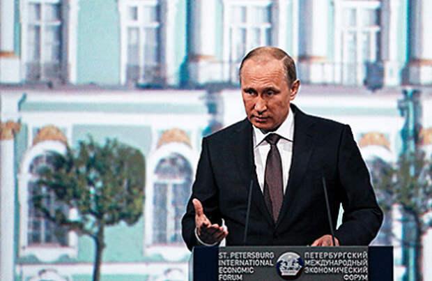 Президент РФ Владимир Путин на Петербургском экономическом форуме, 19 июня 2015.